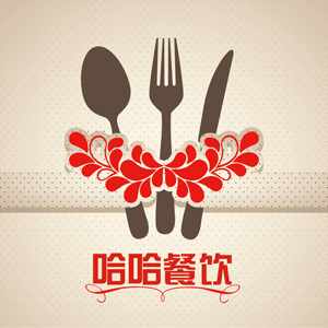 蜀风园 Chilii Garden Restaurant